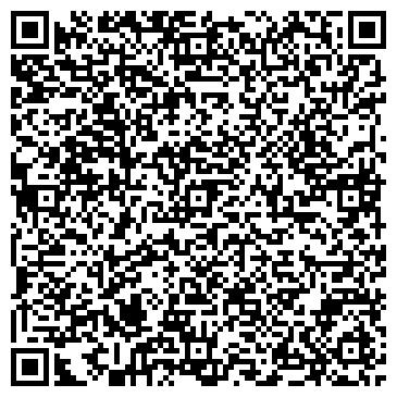 QR-код с контактной информацией организации КамФорт, ЧП
