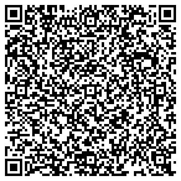 QR-код с контактной информацией организации Марина (Marina), ЧП