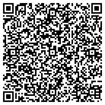 QR-код с контактной информацией организации ООО ИНТЕР