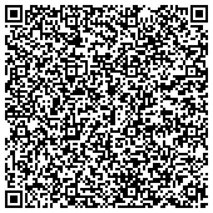 QR-код с контактной информацией организации Завод металлических конструкций ОДО `Объединения Днепроэнергобудпром`