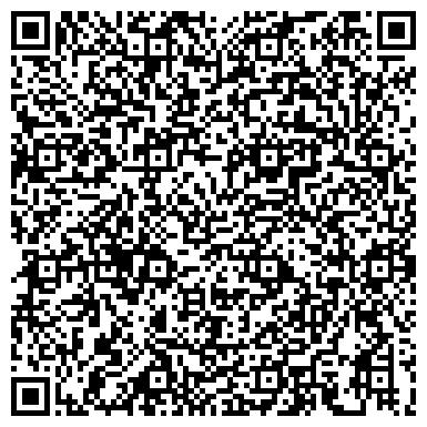 QR-код с контактной информацией организации Сервисный центр интернет-коммерции «ЭлекС»