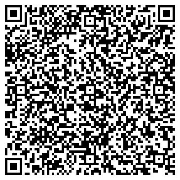 QR-код с контактной информацией организации Эксистрой, ООО