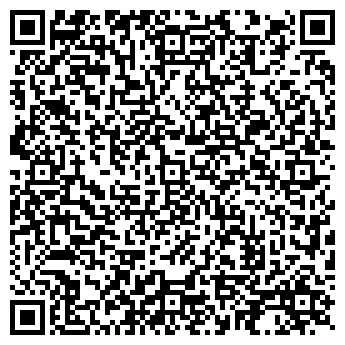 QR-код с контактной информацией организации Stil Haus