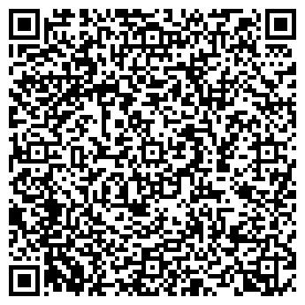 QR-код с контактной информацией организации Элитэкобуд-Инвест, ООО