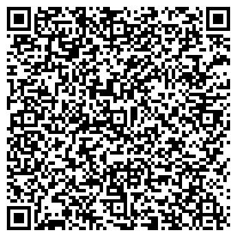 QR-код с контактной информацией организации Экокинг, OOO