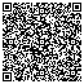 QR-код с контактной информацией организации СМКД, ООО