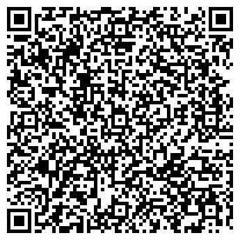 QR-код с контактной информацией организации ООО ЭНЕРГОМАШ, ОКТБ