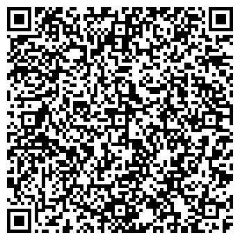 QR-код с контактной информацией организации Коск, ООО