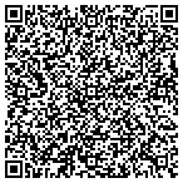 """QR-код с контактной информацией организации компания """"Верго"""""""