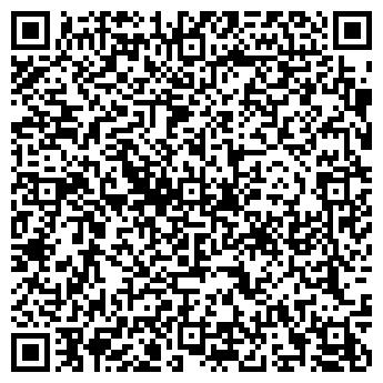 QR-код с контактной информацией организации Генералов