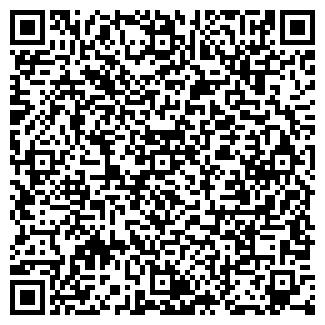 QR-код с контактной информацией организации Екрб