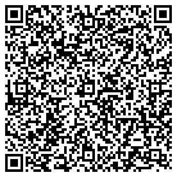 """QR-код с контактной информацией организации Компания """"Ремонт 5"""""""