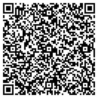 QR-код с контактной информацией организации АТОММАШ, ЭМК, ОАО