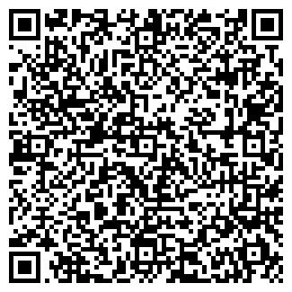 QR-код с контактной информацией организации ЗакарпатСтрой