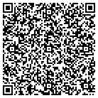 QR-код с контактной информацией организации Проф-ремонт сервис