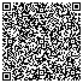 QR-код с контактной информацией организации Мий Буд