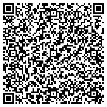 QR-код с контактной информацией организации ООО КИТ-СЕРВИС