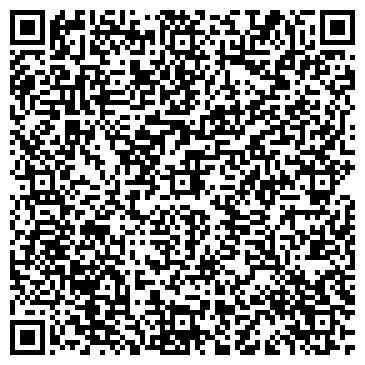 QR-код с контактной информацией организации АДМИНИСТРАЦИЯ Г.ВОЛГОДОНСКА