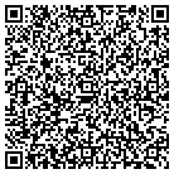 """QR-код с контактной информацией организации СК """"Тандем"""""""