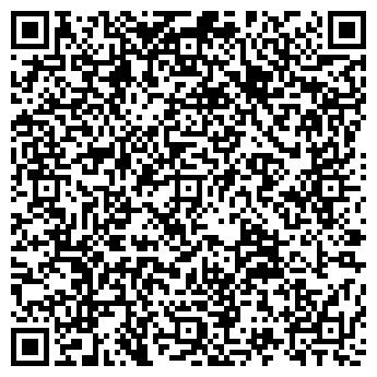 """QR-код с контактной информацией организации ЧП """"ВОДОСТОК"""""""
