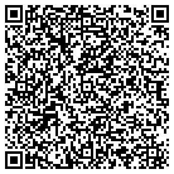 QR-код с контактной информацией организации Строймир, ЧП