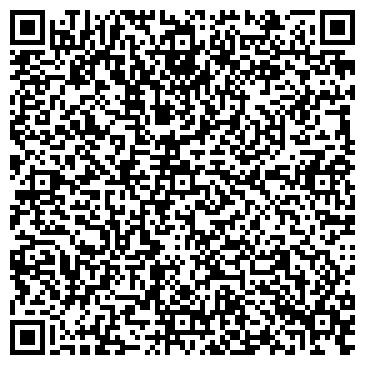 QR-код с контактной информацией организации Строймонтаж, ООО