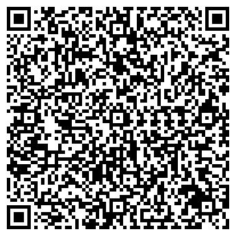 QR-код с контактной информацией организации Молинжи, ООО