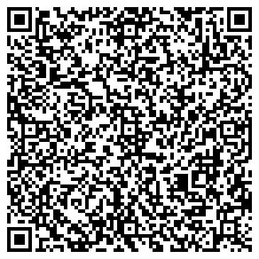 QR-код с контактной информацией организации Комплексная бригада Вишневое, ЧП