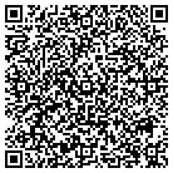 QR-код с контактной информацией организации Каскад-сервис, ЧП