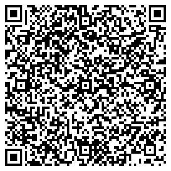 QR-код с контактной информацией организации Буровая, ЧП