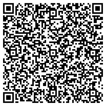 QR-код с контактной информацией организации Козачёк, ФОП