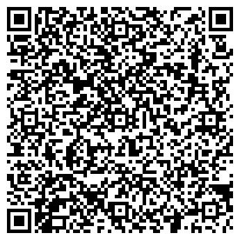 QR-код с контактной информацией организации Вертикаль-857, ЧП