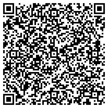 QR-код с контактной информацией организации Мега-инбуд, ООО
