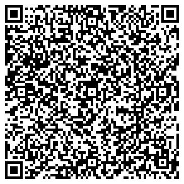 QR-код с контактной информацией организации Строй фирма Харцызск, ООО