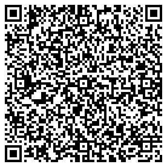 QR-код с контактной информацией организации Гидробурение, ЧП