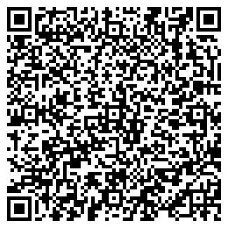 QR-код с контактной информацией организации UniTec, ООО