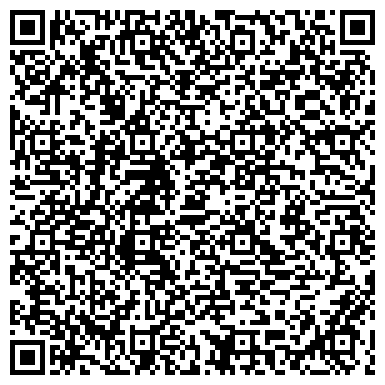 QR-код с контактной информацией организации ООО РЭДЛАЙНТУР