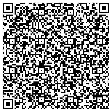 QR-код с контактной информацией организации Центр Креативной Архитектуры, ООО