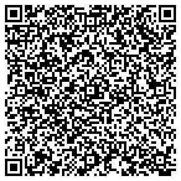 QR-код с контактной информацией организации Wood House (Вуд Хауз), ООО