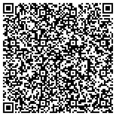 QR-код с контактной информацией организации Доншахтоспецстрой (ДШСС), ООО