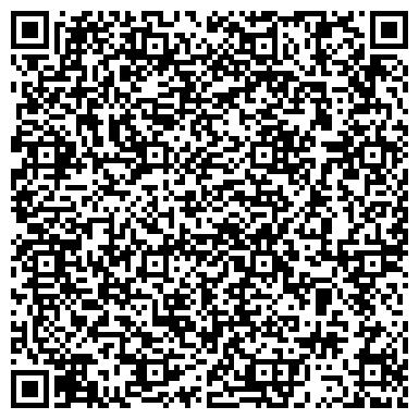QR-код с контактной информацией организации Спецтампонажгеология, ГП