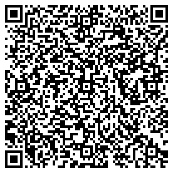 QR-код с контактной информацией организации ПРОКУРАТУРА Г. ВОЛЖСКИЙ
