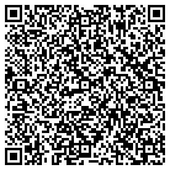 QR-код с контактной информацией организации Экскомбуд, OOO