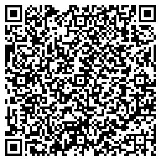 QR-код с контактной информацией организации Дорадо, ООО