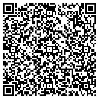 QR-код с контактной информацией организации ГОЛДЕН ЭППЕЛ