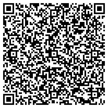 QR-код с контактной информацией организации Fast-house, ООО