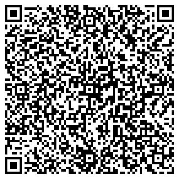 QR-код с контактной информацией организации МЕГА КОМФОРТ, ООО