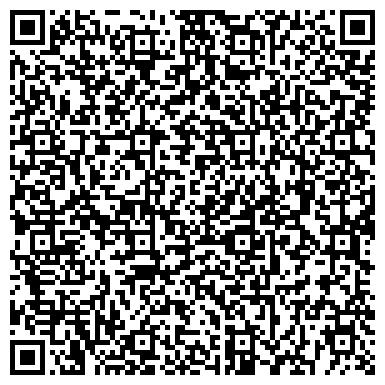 QR-код с контактной информацией организации Кривбаспромальп, ООО