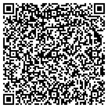 QR-код с контактной информацией организации ЭВЕР КОМПАНИЯ