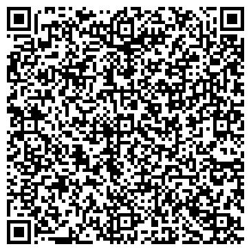 QR-код с контактной информацией организации интернет-магазин Кофейное зерно